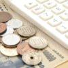 サイト売買は有効な節税手段になりえるか?